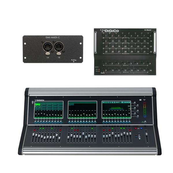 DiGiCo S31 / D-RACK SYSTEM Цифровая микшерная система