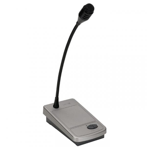 PASO B701-MG Настольная микрофонная база без предусилителя для общего вызова