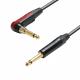 Adam Hall K5IRP0300SP кабель инструментальный / гитарный 3 м