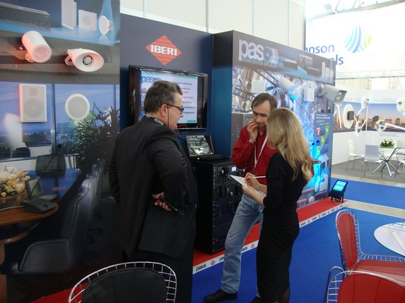 выставка INTEGRATED SYSTEMS RUSSIA'2013