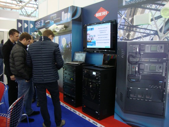 INTEGRATED SYSTEMS RUSSIA'2013