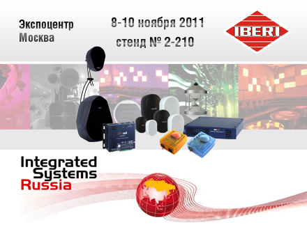 INTEGRATED SYSTEMS RUSSIA'2011