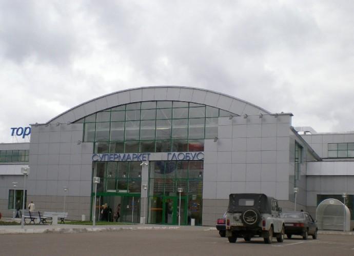 ТЦ ГЛОБУС, Г. КИРОВ