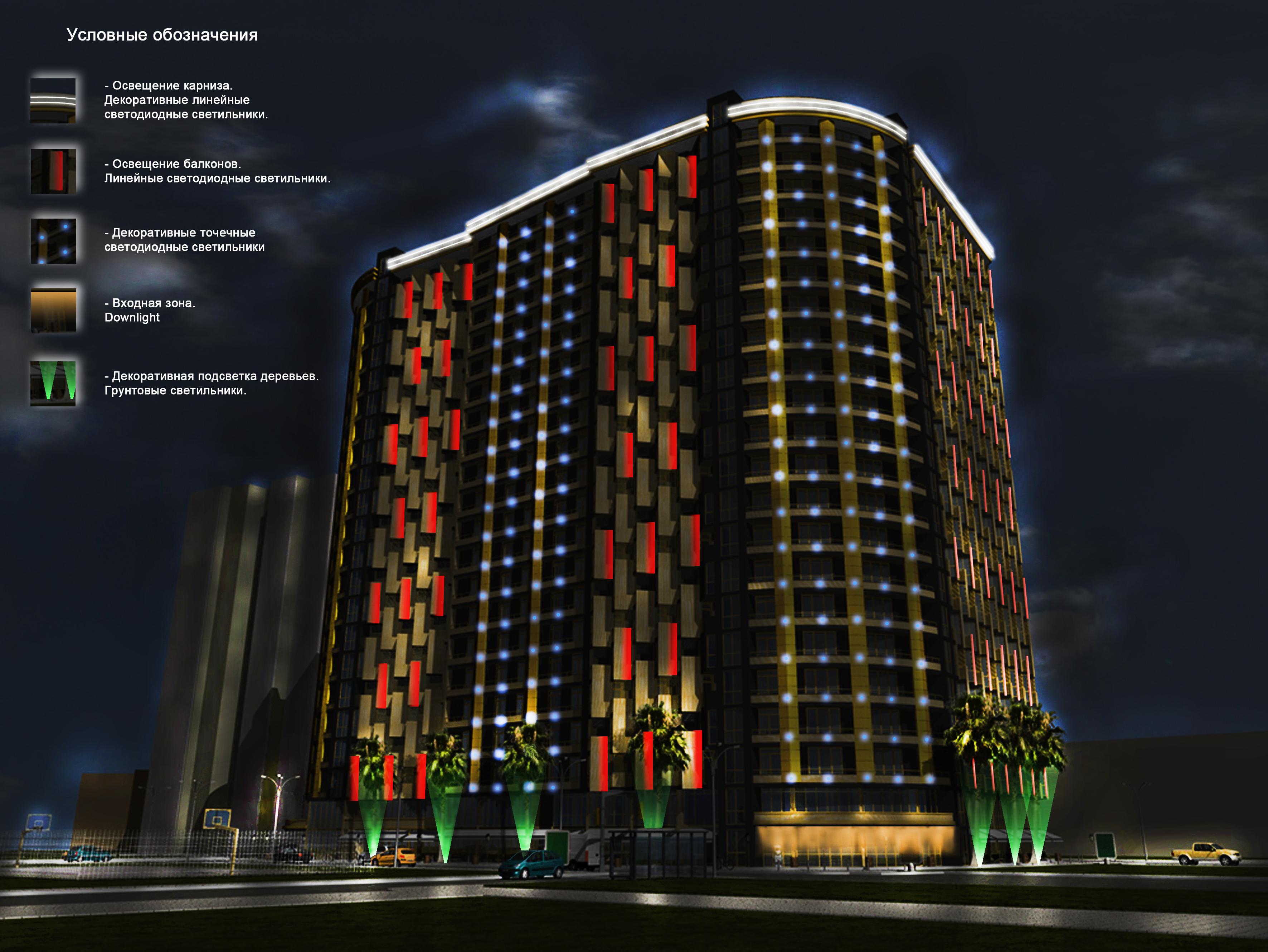 Проект освещение гостиничного комплекса